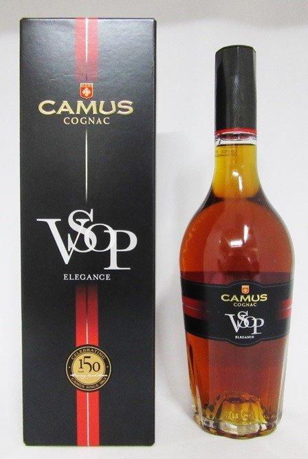 Camus Grand VSOP Elegance 0,7l 40%