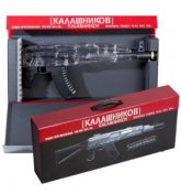 Vodka Kalashnikov Gun Box 0,7l 40% GB