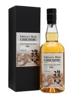Chichibu The Peated Whisky 2012 0,7l 54,5%