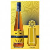 Metaxa 5* 0,7l 38% + 2x sklo GB