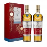 Aukce Macallan Very Rare Lunar Year Edition The Year of the Rat 12y 0,7l 40% GB L.E.